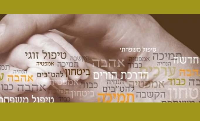 ייעוץ עסקי ליהודית הניג-רוט