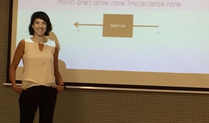 חוה ניסנבוים, יועצת עסקית, הרצאה בלשכת השמאים