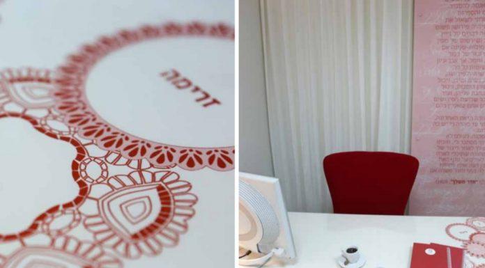 עיצוב משרד גולדה