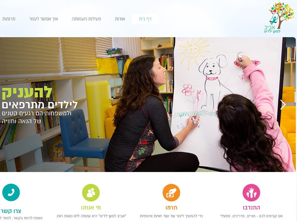 תכנות ועיצוב: playscape